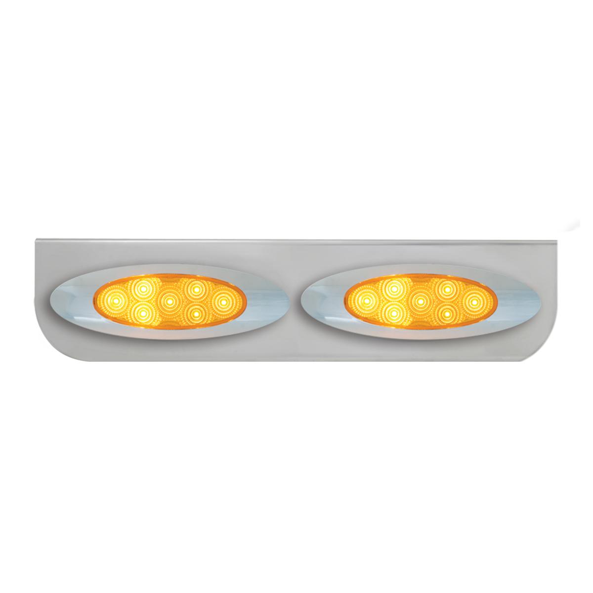 """#89036 Chrome Double """"L"""" Shape Light Bracket for Plug-In Y2K Spyder LED Marker Lights"""