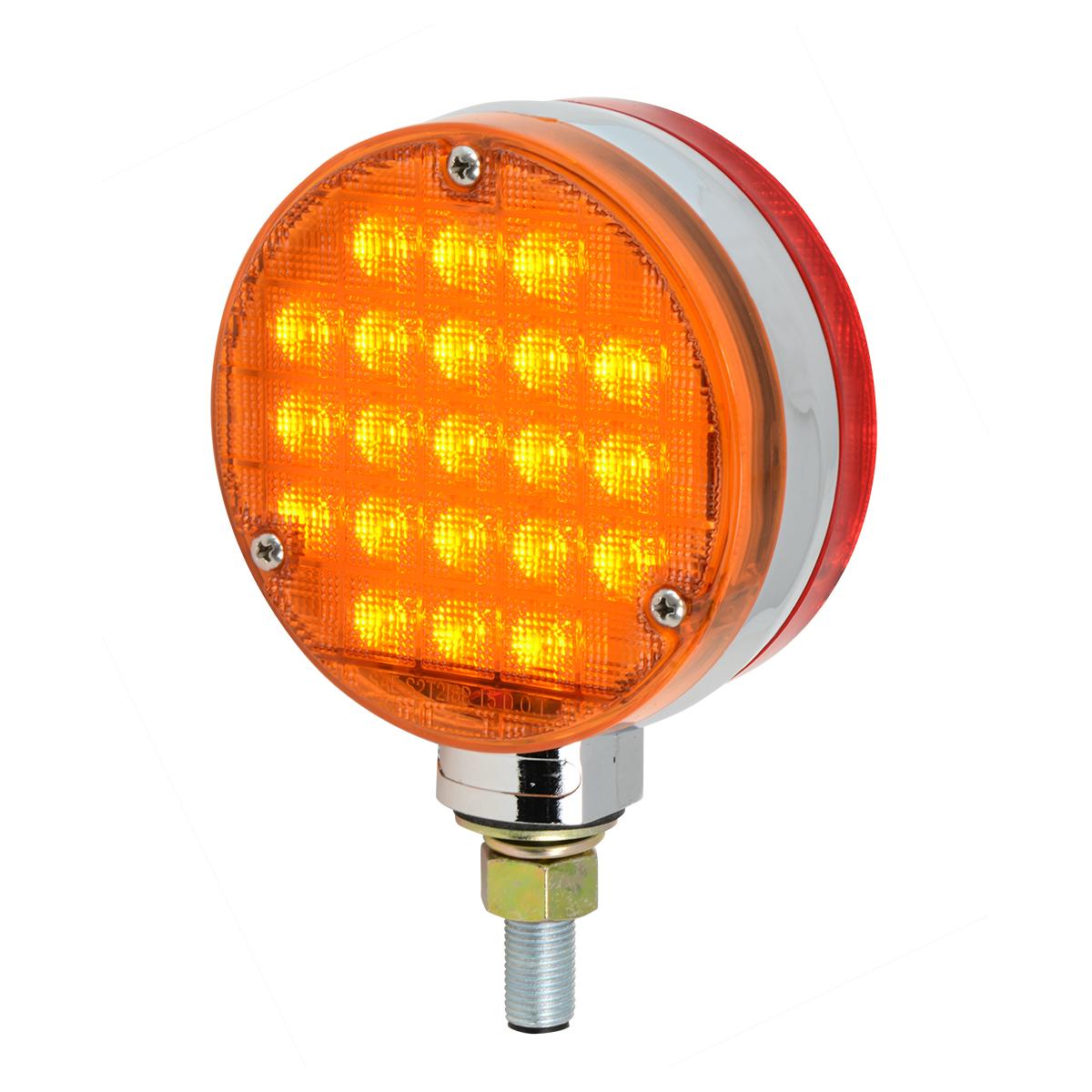 "4"" Double Face Smart Dynamic LED Pedestal Light in Color Lens"